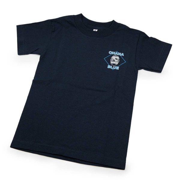 HPD Brand Children T-Shirt Navy