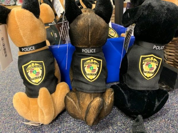 "HPD 8"" Plush K9 HERO"